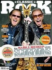 Michael Schenker - главный герой нового номера журнала Classic ROCK!